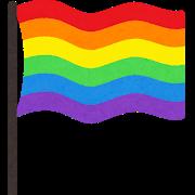 lgbt_rainbow_flag