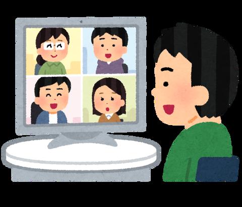 online_kaigi_man