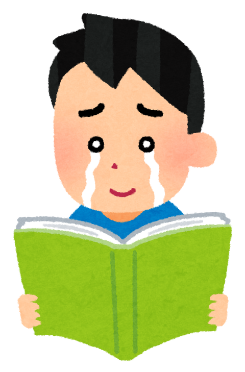 kandou_book_man_happy