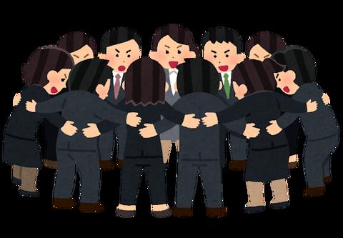 enjin_business