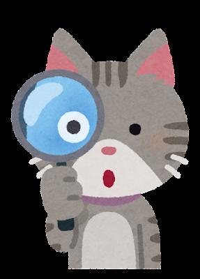 magnifier_animal_neko