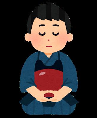 kendou_meisou_man