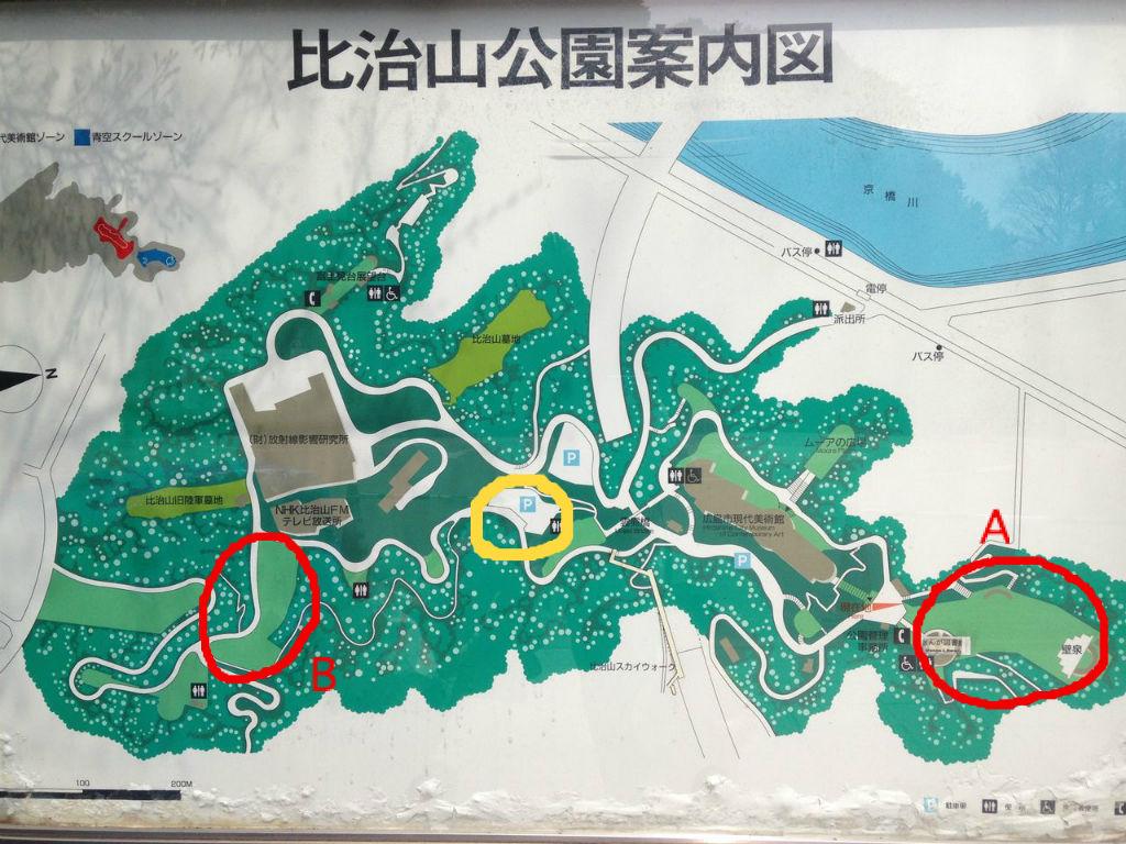 比治山公園(広島市南区) : 子ど...