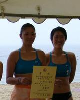 06国体女子チーム