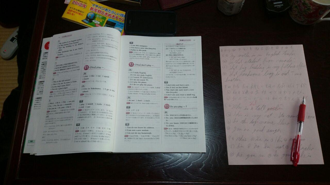 英語学習 : ヒロシの英語学習