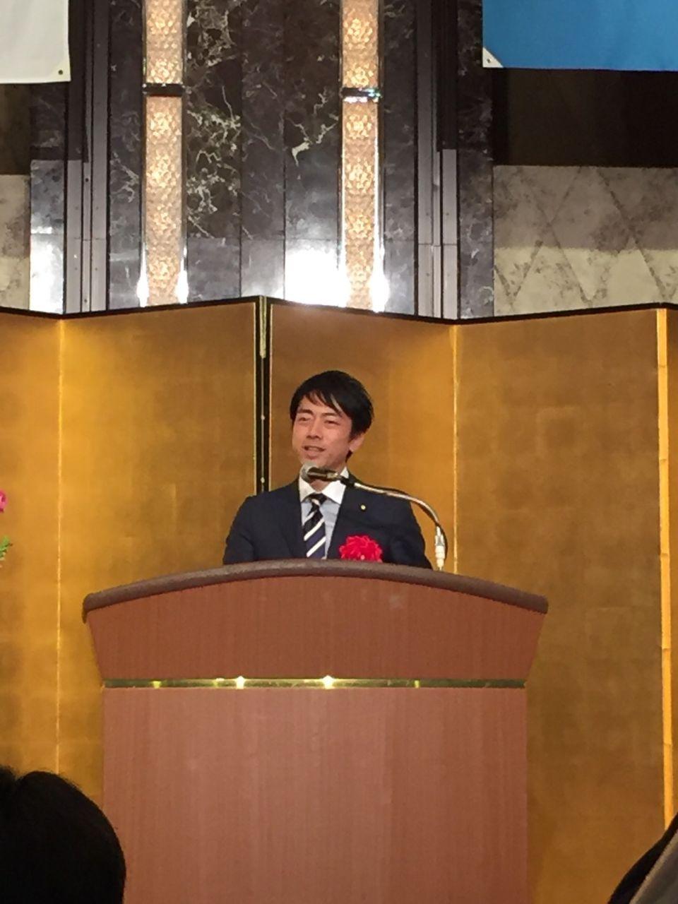 小泉進次郎先生 祝辞
