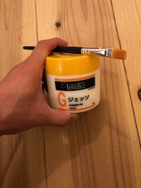 塗装下地材 ジェッソ
