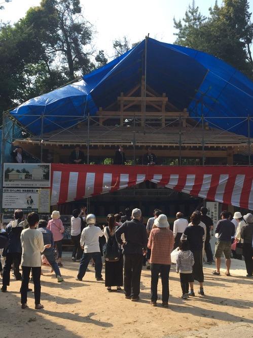 餅まき 田中山神社