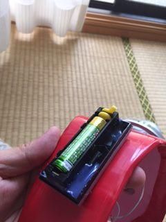 電池ボックス&スイッチ