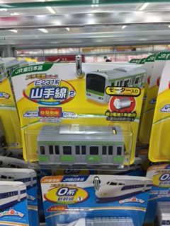 100均 電車おもちゃ