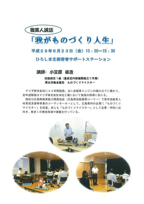 img-525162140-0001