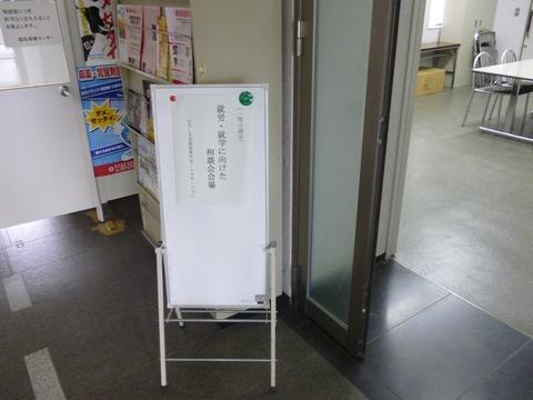P1030823