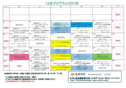20181120094640-0001