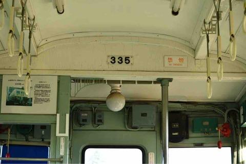 6C1145AC-74B9-4C12-A68F-32813E918881