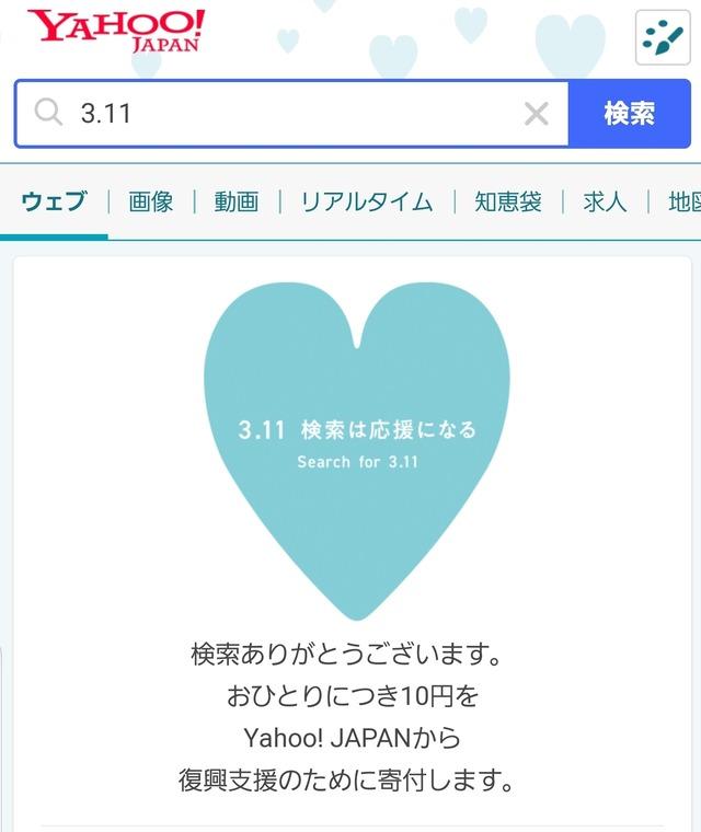 Screenshot_20200311-002802_Chrome