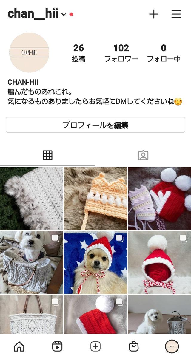 Screenshot_20201113-224025_Instagram