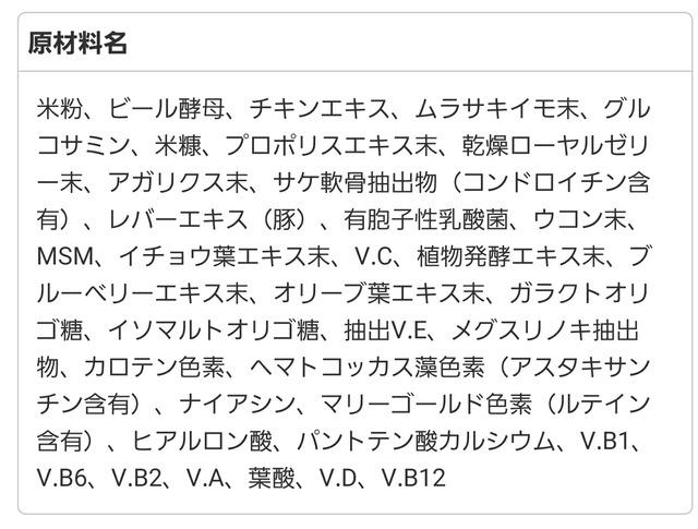 Screenshot_20201006-225224_Chrome