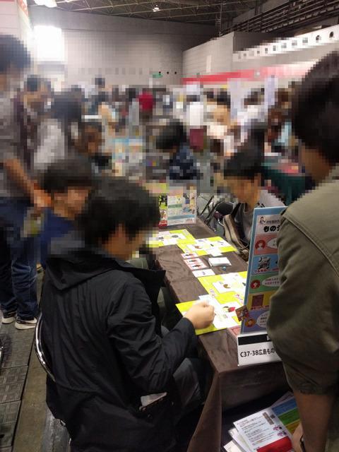 大阪ゲームマーケット_10