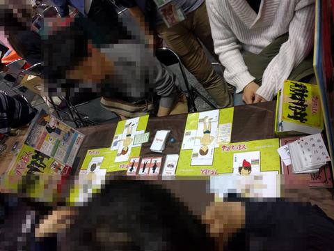 大阪ゲームマーケット_9