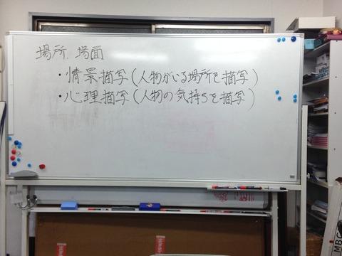 IMG_7034