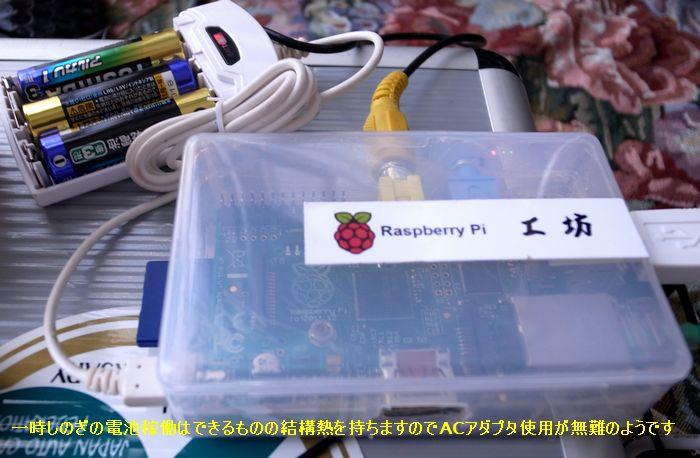 raspberrypi06