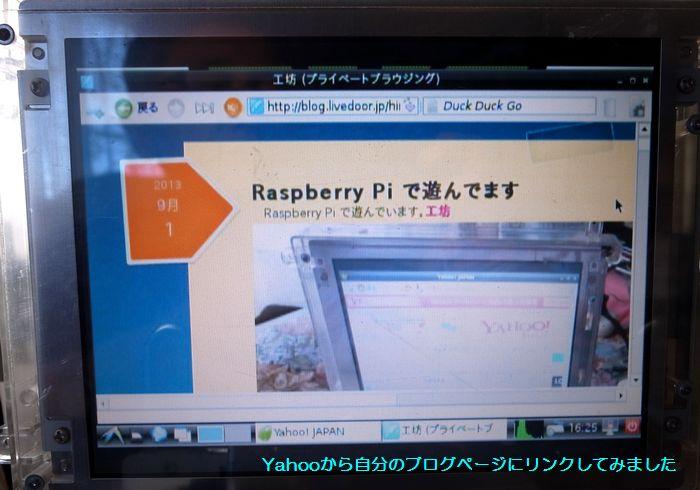 raspberrypi10