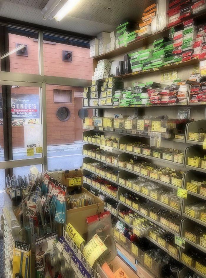 Parts_Shop