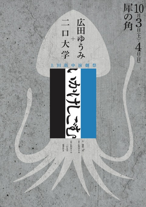 ueda_f