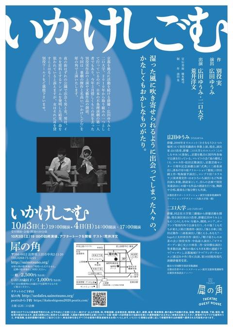 ueda_b