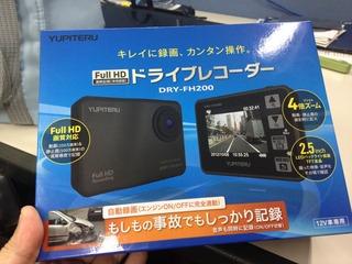 DRY-FH200