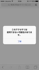 IMG_1773
