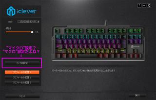 iCleverGames画面コピー
