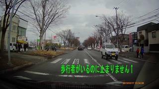 青森県警へ送付したメッセージに添付