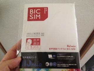 BIC SIM 音声通話パック