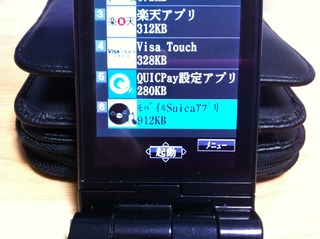 iPhone + Suicaはこうなる(私もやってみた)