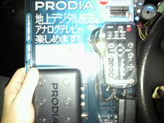 PRD-BT102-PA1