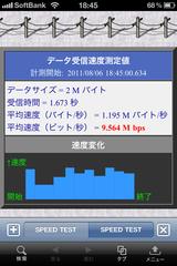 ShiogamaWiMAX
