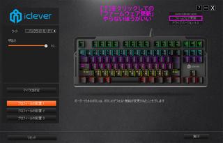 iCleverGames画面コピー3