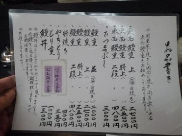 KIMG2873