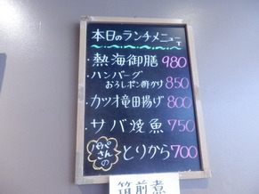 P9030132