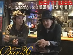 Bar26 FLOW RECOMMEND SHOP
