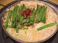 白のモツ鍋