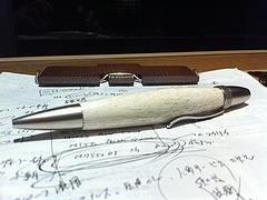 パトリオットボールペン made of マッコウクジラの下顎骨