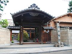 広尾・香林院