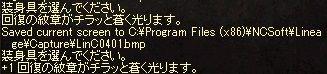 kaifuku1