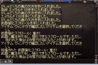 20140305line2