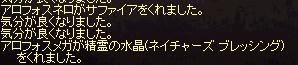 20150621nb