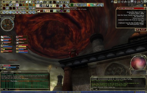 ScreenShot00055