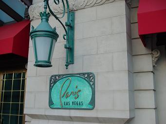 ラスベガス パリスホテル エントランス 看板