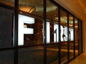 ラスベガス パラッツオホテル FIRST FOOD&BAR